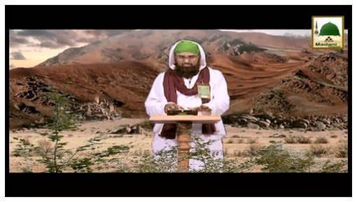 Anbiya Kiram Kay Waqiyat(Ep:71) - Huzur ﷺ Ki Sadgi Aur Ajezi