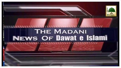 Madani News English - 26 Muharram - 09 Nov
