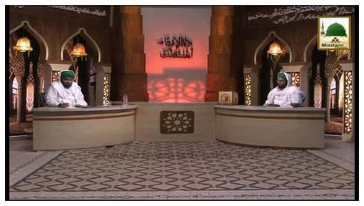 Farzon Ki 03 Aur 04 Rakat Main Sorh-e-Fatiha Kay Bad Sorat Milana