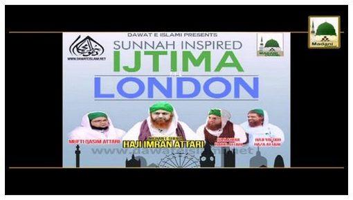 Jandar Kay Print Nikalna Jaiz Nahi
