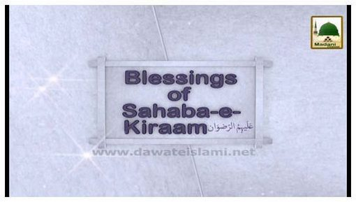 Blessings Of Shaba(EP:10) - The Marvels Of Sayyiduna Usman-e-Ghani رضی اللہ عنہ
