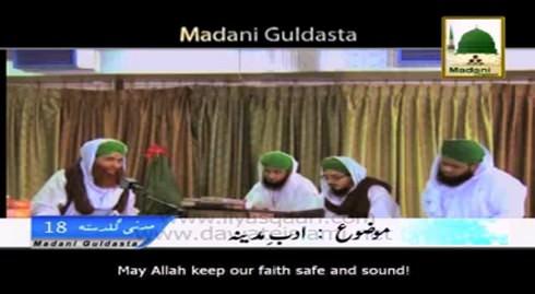 Abad e Madina - Subtitled