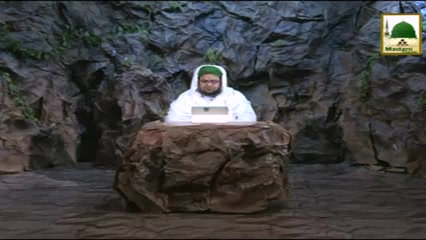 Faizan-e-Quran(Ep:154) - Sorah-e-Ibrahem 13 To 52