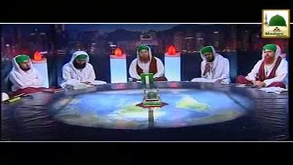 Mujh Ko Dar Paish Hai Phir Mubarak Safar