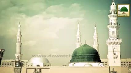 Sunnah Inspired Bayan Ep 64 - Repentance Tobah