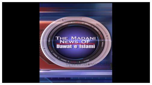 Madani News English - 29 Muharram - 12 Nov