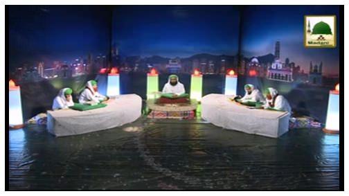Aalam Tera Parwana(Ep:46) - RasoolULLAH Kay Safeer Imam Azam Abu Hanifa رضی اللہ عنہ