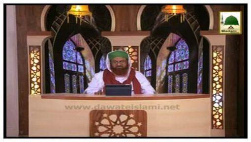ALLAH Ki Naimatain(Ep:41) - Jannat Ki Naimatain