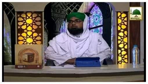 Dar-ul-Ifta Ahlesunnat(Ep:516) - Namaz Kay Aham Masail