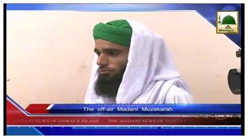 Madani News English - 30 Muharram - 13 Nov