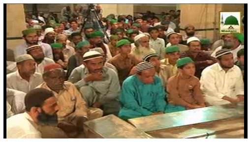 Rah-e-Najaat(Ep:26) - Namaz Kay Fazail