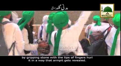11 Aur 12 Zul Hijjah Ko Rami e Jamarat - Subtitled