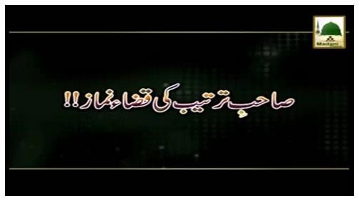 Sahib e Tarteeb Ki Qaza Namaz