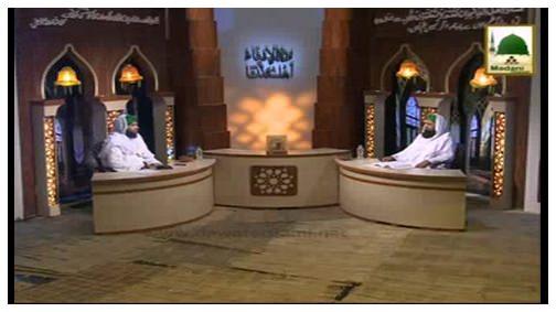 Dar-ul-Ifta AhleSunnat(Ep:492) - Qurbani Kay Mutaliq Masail