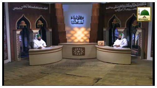 Dar-ul-Ifta AhleSunnat(Ep:493) - Qurbani Kay Mutaliq Masail