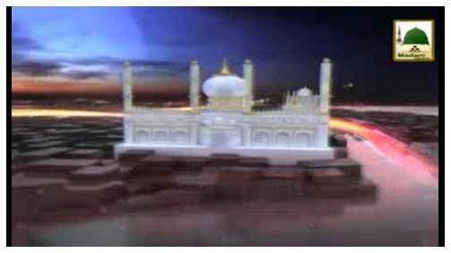 Madani News English - 25 Zulqada - 10 Sep