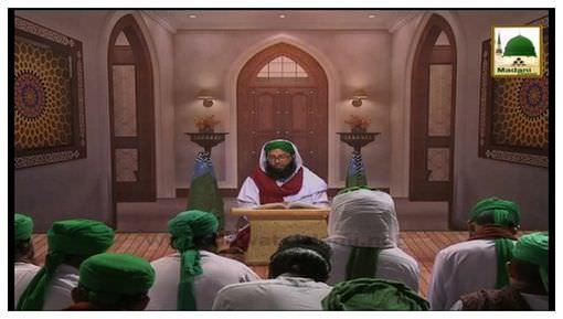 Piaray Aaqa Ki Piari Batain(Ep:20) - Rizq-e-Halal