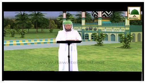 Arz-e-Muqaddasa(Ep:19) - Aala Hazrat رحمۃ اللہ علیہ Ki Seerat Kay Chand Goshay