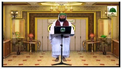 Blessings Of Sahaba e Kiram Ep 12 - Martyrdom Of Sayyiduna Usman e Ghani رضی اللہ عنہ