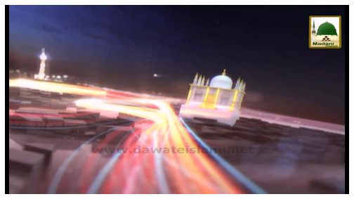 Madani News English - 09 Safar - 22 Nov