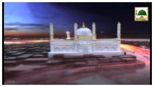 Madani News English - 10 Safar - 23 Nov