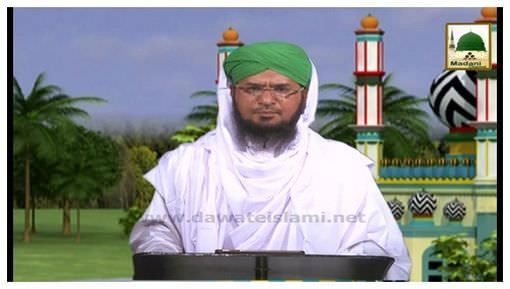 Arz-e-Muqaddasa(Ep:21) - Aala Hazrat رحمۃ اللہ علیہ Kay Ilmi Shahkar