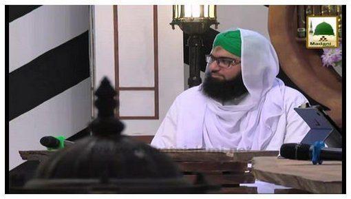 Faizan-e-Aala Hazrat (Ep:02) - Aala Hazrat Ka Tasawwuf Aur Tariqat