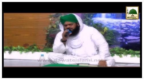 Sarwar Kahon Kay Malik o Mola Kahon Tujay