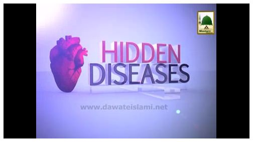 Hidden Diseases(Ep:01) - Showing Off (Riya Kari)