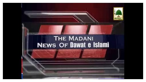 Madani News English - 14 Safar - 27 Nov
