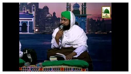 Aalam Tera Parwana(Ep:49) - Imam Malik علیہ الرحمہ Ka Ishq-e-Rasool صلی اللہ علیہ وسلم