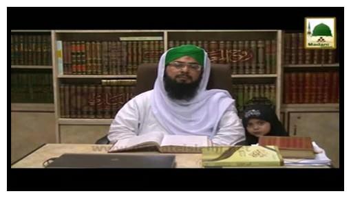 Faizan e Fatawa Razaviyya(Ep:01) - Haraam Mal Say Niyaz Karna Kaisa?