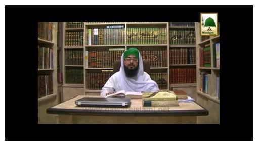 Faizan e Fatawa Razaviyya(Ep:03) - Madina Shareef Ko Yasrib Kehna Kaisa?