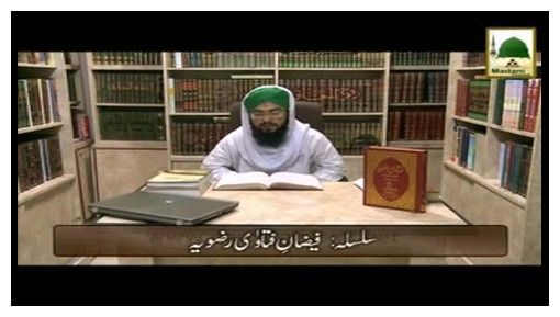 Faizan e Fatawa Razaviyya(Ep:04) - Qissa-e-Haroot-o-Maroot