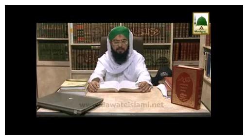 Faizan e Fatawa Razaviyya(Ep:05) - Huzoor صلی اللہ علیہ وسلم Ki Tareekh-e-Wiladat Aala Hazrat Ki Nazar Main