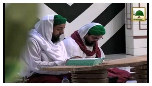 Faizan-e-Aala Hazrat(Ep:09) - Aala Hazrat Ba Karamat Wali