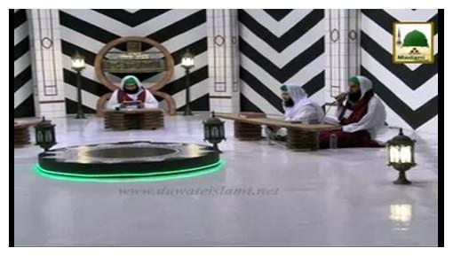 Faizan-e-Ala Hazrat(Ep:11) - Khidmat-e-Seerat-e-Mustafa