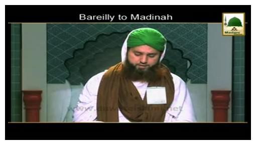 Bareilly To Madinah