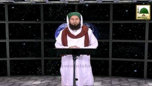 Tareekh e Islam Ep 20 - Ghazwa e Uhud Aur 03 Hijri Kay Aham Waqiyat
