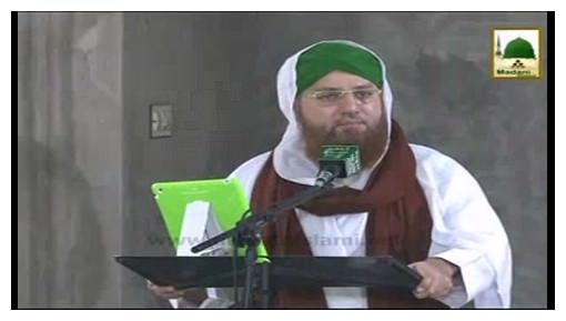 Tazkira e Imam Ahmad Raza رحمۃ اللہ علیہ