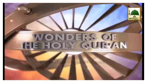 Wonders Of The Holy Quran(Ep:13) - The Blissful Box