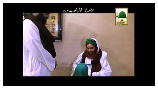 Khush Naseeb Hiran