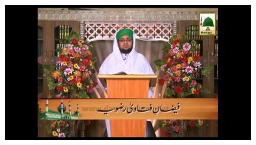 Faizan-e- Fatawa Razaviyya(Ep:07) - Jild 24 Kay Chand fatawa Jaat Ki Wazahat