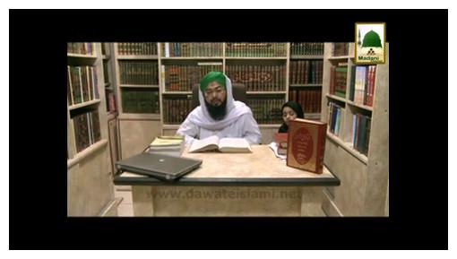 Faizan-e- Fatawa Razaviyya(Ep:08) - Safar-e-Meraj Say Pehlay Huzoor صلی اللہ علیہ وسلم Ki Namaz