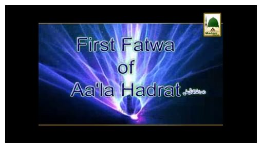 First Fatwa Of Aala Hazrat
