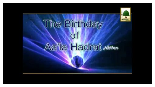 The Birthday Of Aala Hazrat