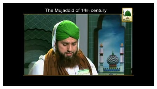 The Mujaddid Of 14th Century