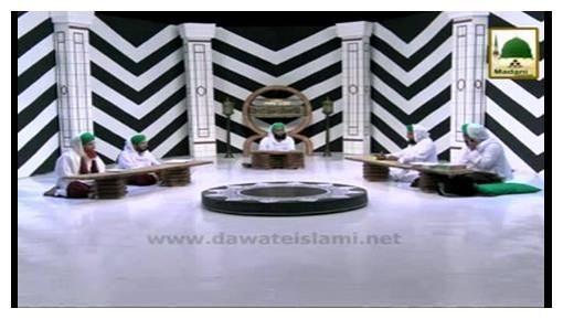 Aalam Tera Parwana Ep 50 - Aala Hazrat Ka Ishq-e-Rasool ﷺ