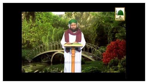 Aamal Aisay Hon Kay Farishton Ka Nuzool Ho(Ep:29) - Ilm-e-Deen Ki Fazilat Aur Farishton Ka Nuzool
