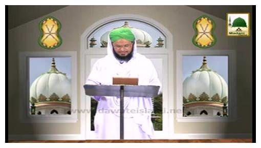 Arz-e-Muqaddasa(Ep:23) - Seerat-e-Mufti Amjad Ali Azami رحمۃ اللہ علیہ
